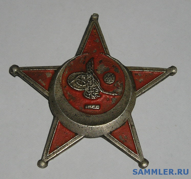 Gallipoli_star_1_av.jpg
