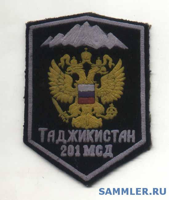 201.jpg
