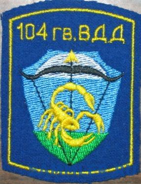 По завершении молебна майор запаса вдв, ветеран войны в афганистане сергей урбан вручил награды союза десантников и