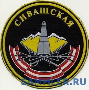 Изменение_размера_69_Сивашская_обрс_ПУрВО__Екатеринбург.jpg