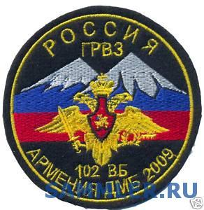 russisan_base.jpg