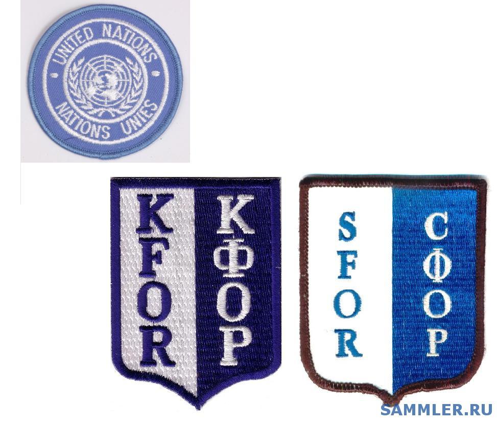 ______KFOR_Logo_Armpatch.jpg
