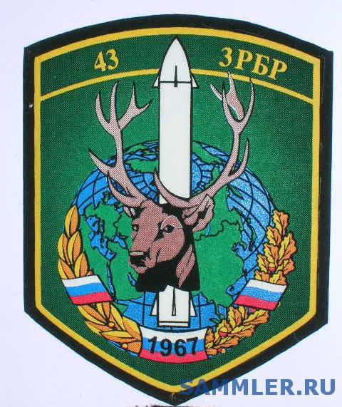ПВО__5_.jpg
