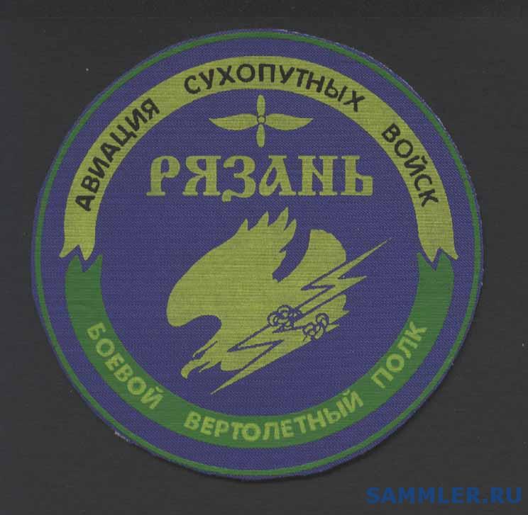 овп_рязань.jpg