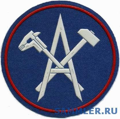 394_этк_ВВС.jpg