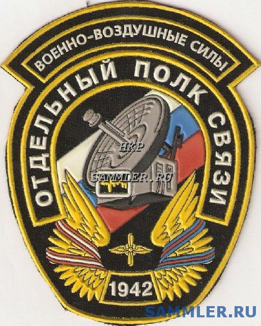 НКР_1942.jpg
