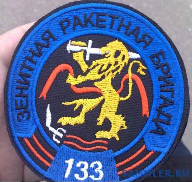 133.JPG