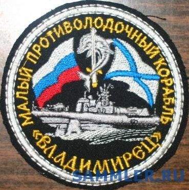 68_БрКОВР_1400_ДиПК_МПК_Владимирец.jpg
