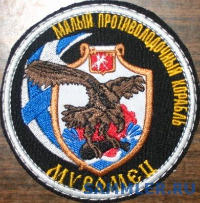 68_БрКОВР_1400_ДиПК_МПК_Муромец.jpg