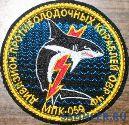 1400_Дивизион_Противолодочных_Кораблей_ОВР_ЧФ_МПК_059.jpg