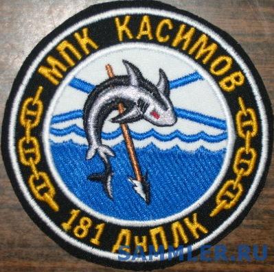 184_БрОВР_181_ДиПК_МПК_Касимов.jpg