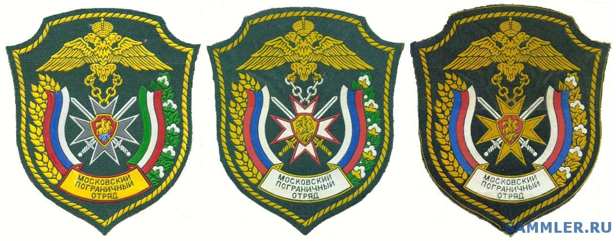 Mosk_POGO_1.jpg