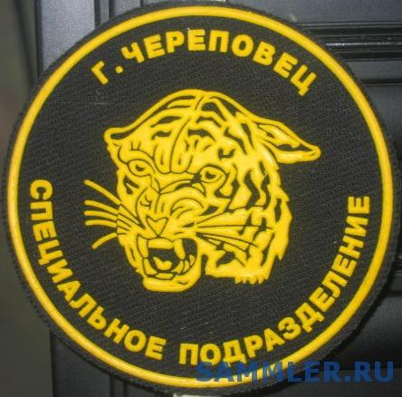 СпН_МВД_Череповец.jpg
