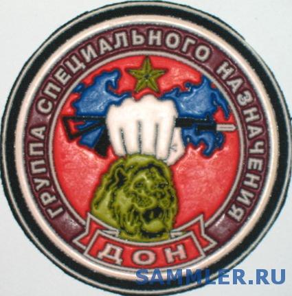 ГСН_Лев_46_ПОН.jpg