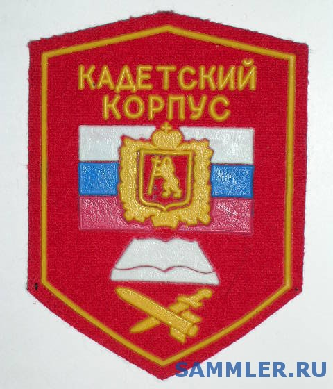 Тверское_Суворовское_военное_училище.jpg