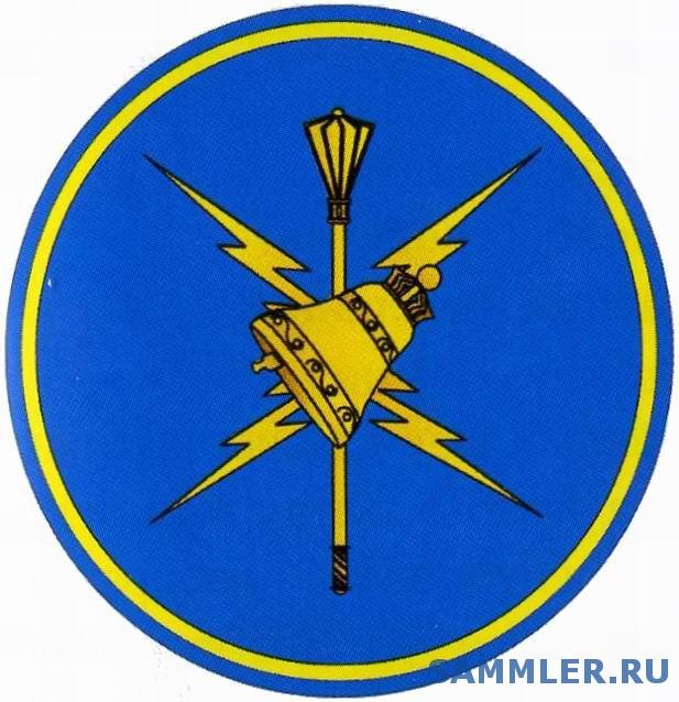 Гидрометеорологическая_служба_ВС_РФ.jpg