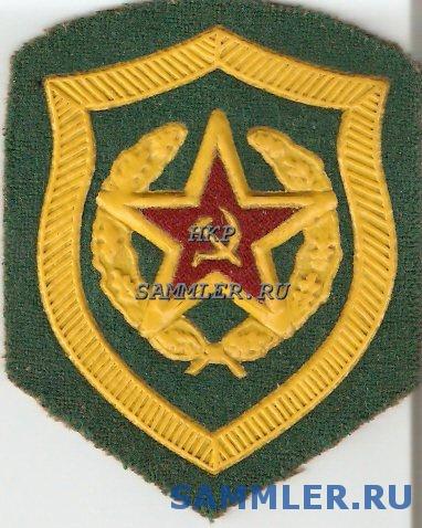 НКР_ПВ_СССР__1_.jpg