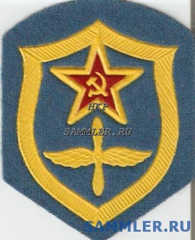 НКР_ВВС__1_.jpg