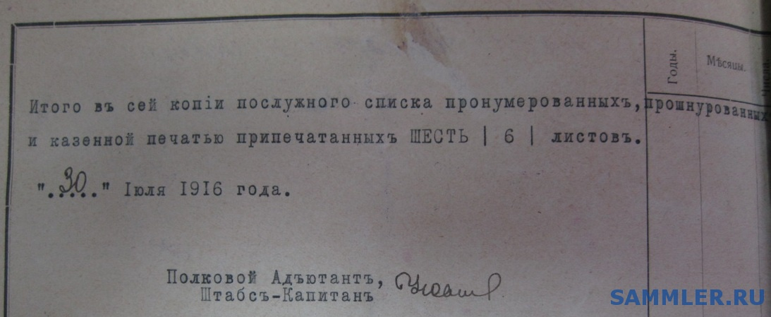 IMG_1941_____________.JPG