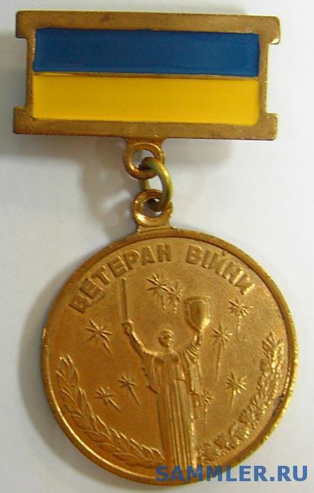medal1_1.JPG