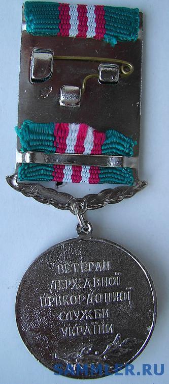 veteran_pvu_zad.JPG