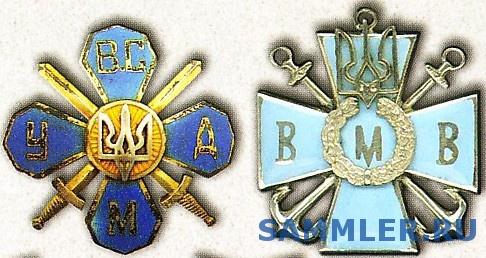 ukr_medali___flot_unr.jpg