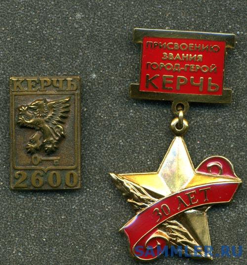 k2600a301.jpg