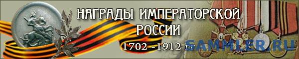medalirus_f.jpg