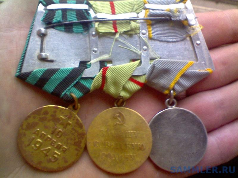 Изготовление медалей своими руками 40