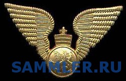 Ethiopia_af_pilot.jpg