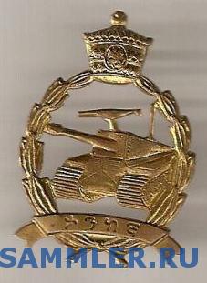Ethiopia_armor_corps_1.jpg