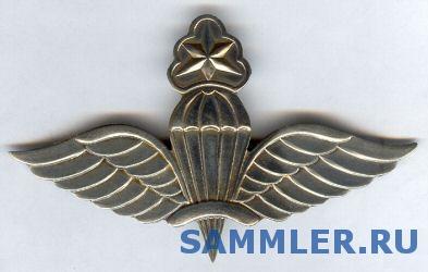 Ethiopia_paratrooper_master.jpg