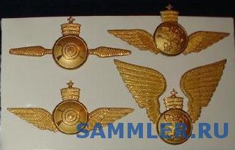 Ethiopia_af_pilots.JPG