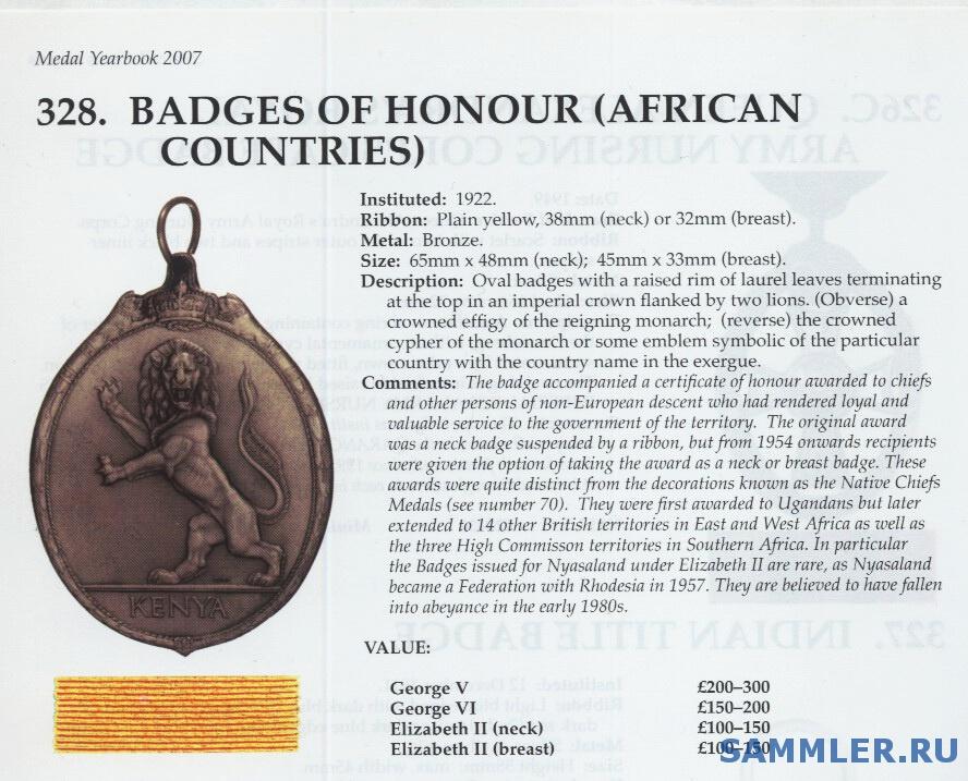 Bages_of_honour.jpg