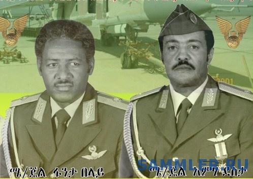 ethiopian_heroes.jpg