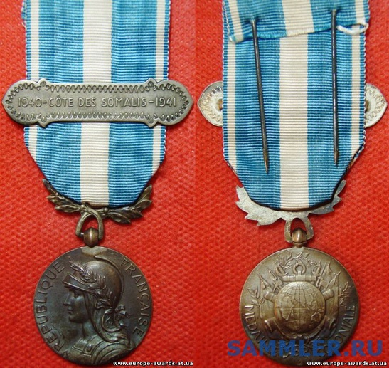 1940_Somalie_1941_1.jpg