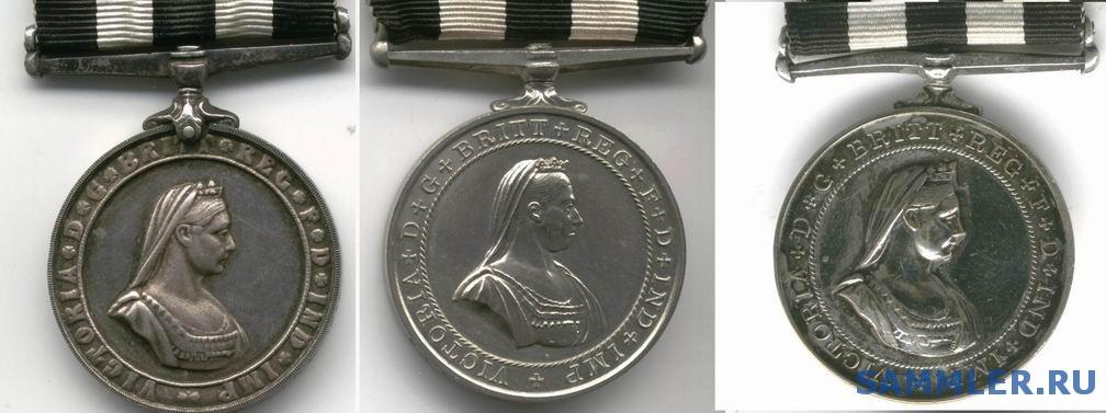 St.John_Medal.jpg