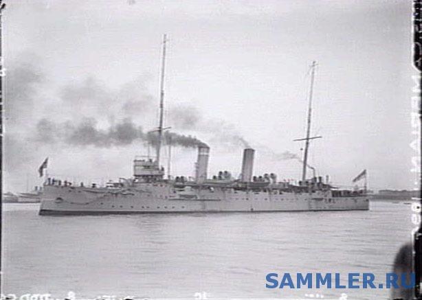 HMS_Cambrian_1894.jpg