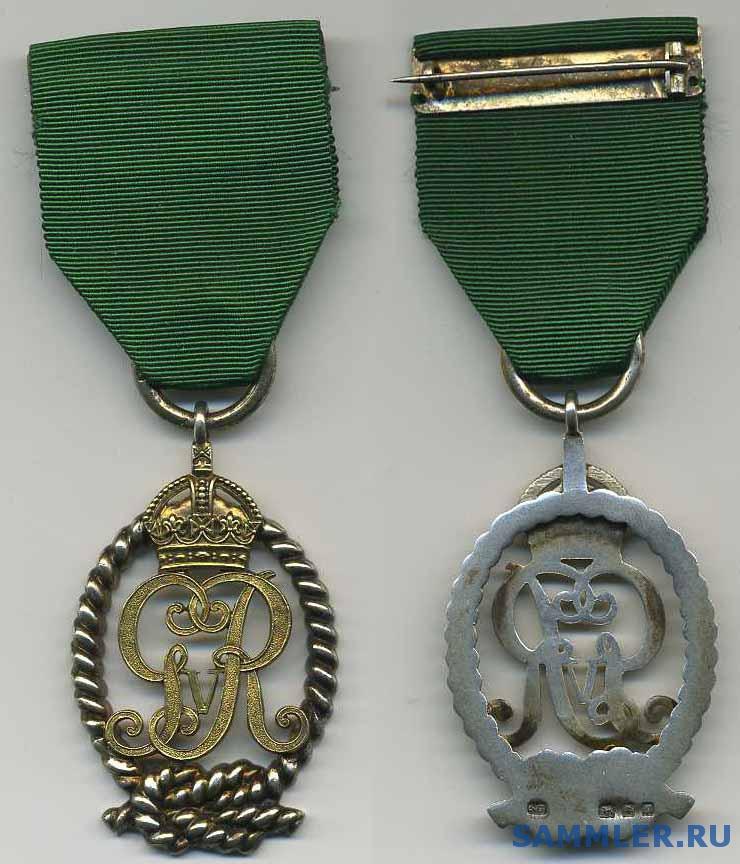 Royal_Naval_Reserve_Decoration.jpg