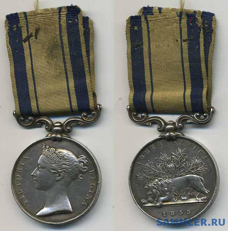 South_Africa_Medal.jpg