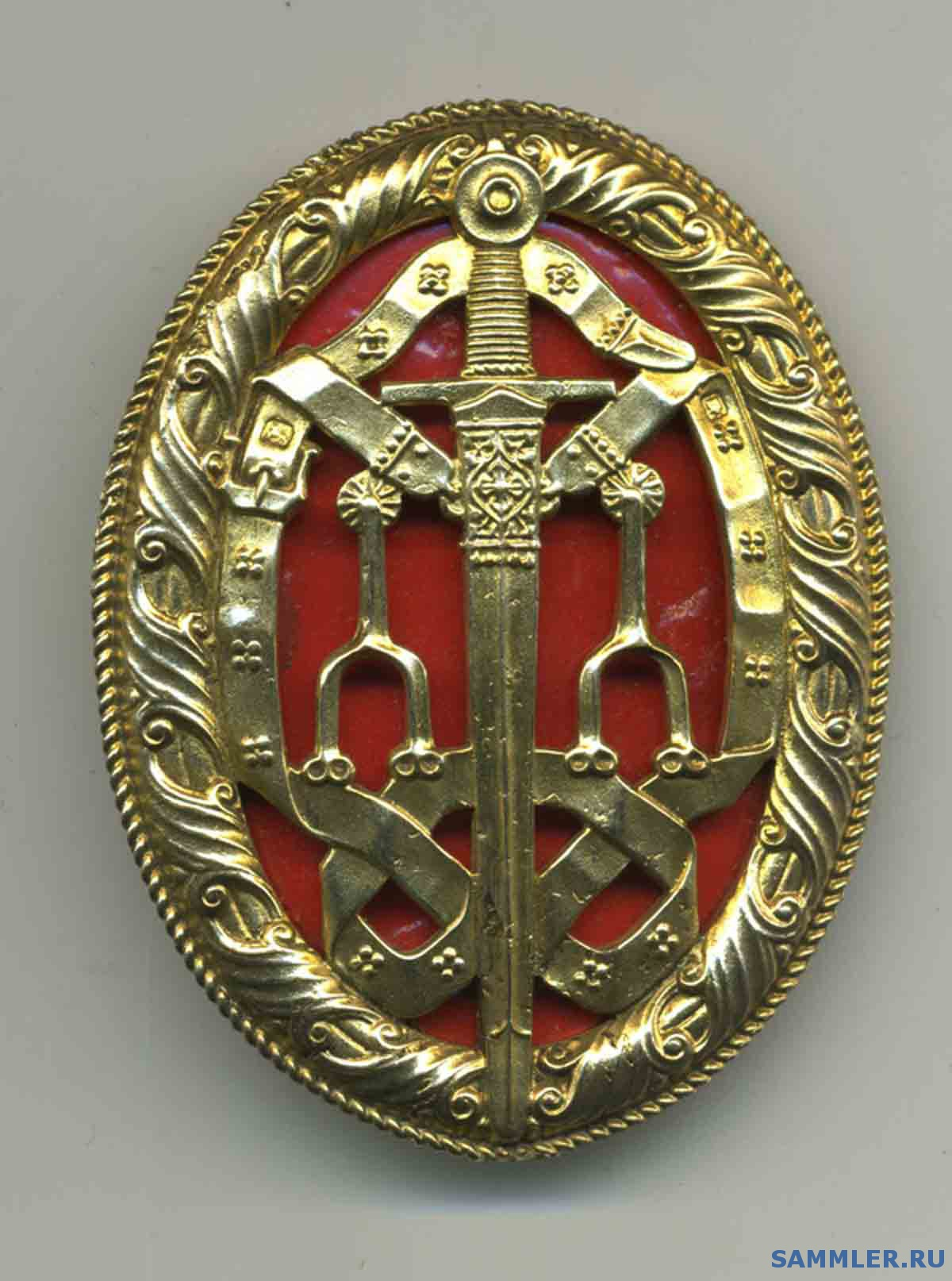 The_Knight_Bachelor__s_badge_2nd_type_.jpg