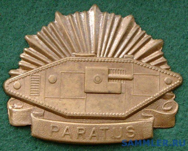 rac_Tank_Corps.jpg