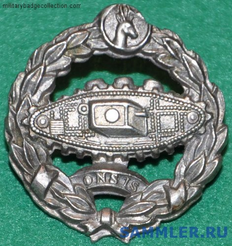 CO1481_South_African_Tank_Corps_1941_1943_collar_badge.JPG