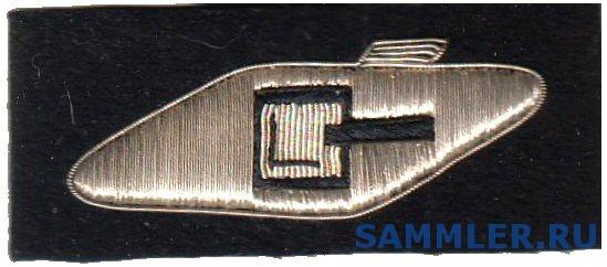 RTR_wire_embroidered_slive_badge_Blue_Patrols__Number_1_Dress__Number_10_Dress.jpg