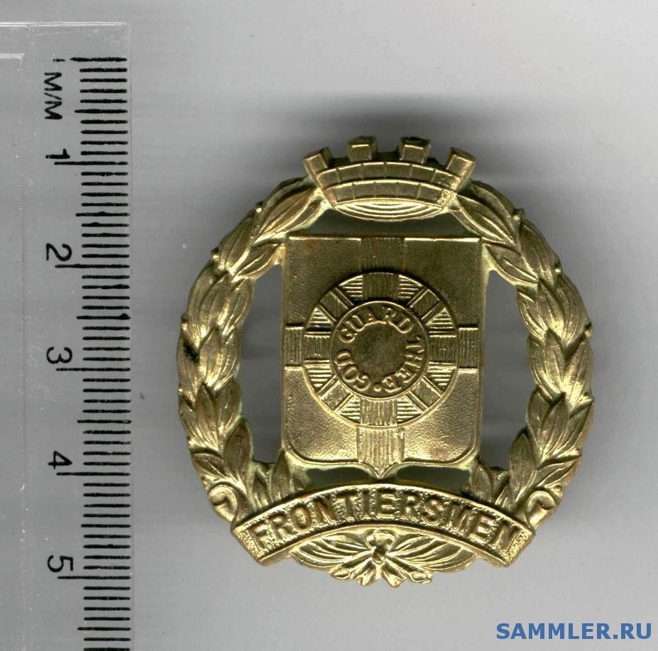 The_Frontiersmen_cap_badge.jpg