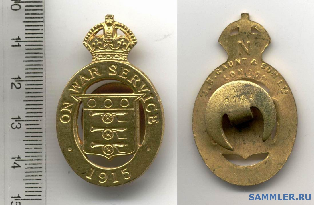 On_War_Service_1915_RAOC.jpg