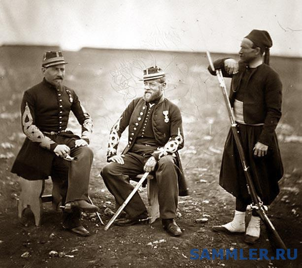 officers_standing_seated_Zouave.jpg