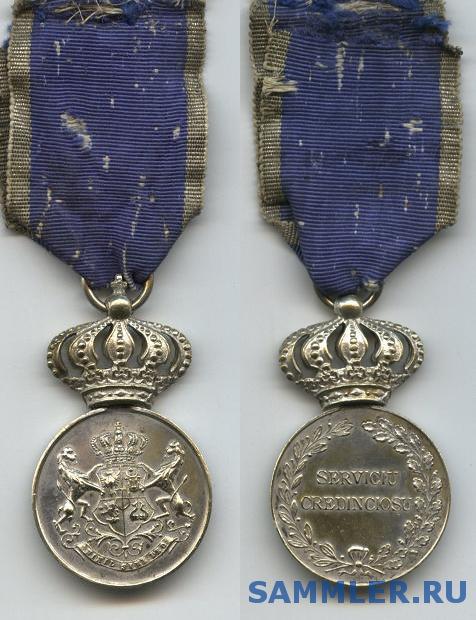 loyal_service_medal_2c_t1.jpg