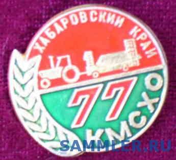 ______1977.jpg