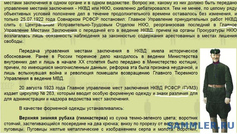 2012_08_04_125831.jpg